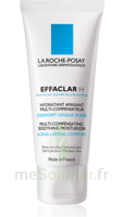 Effaclar H Crème apaisante peau grasse 40ml à La Ricamarie