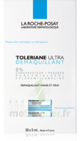 Toleriane Solution démaquillante yeux 30 Unidoses/5ml